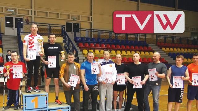 II Wareckie Amatorskie Zawody w Wyciskaniu Sztangi 50kg – 19 marca 2016