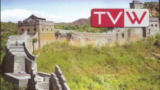 Wykład WAW Historia Państwa Środka Cesarstwa Chin – 9 marca 2017