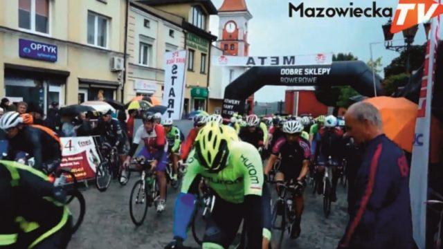 II Mistrzostwa Polski Służb Mundurowych w kolarstwie szosowym – Warka ŻTC Bike Race – 26 sierpnia 2018